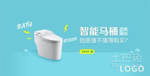 安华卫浴,卫浴品牌,智能马桶